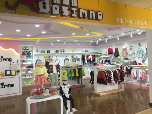 波斯猫童装品牌店铺形象