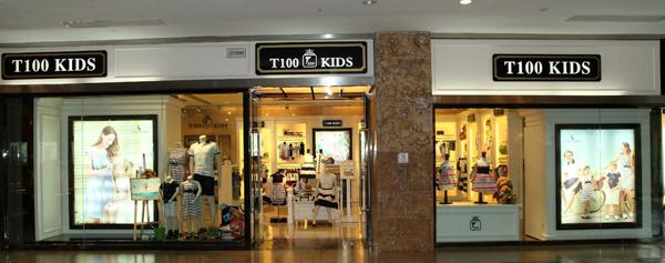 T100 KIDS店铺展示