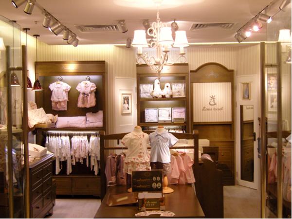 路易迪高婴幼童装店铺