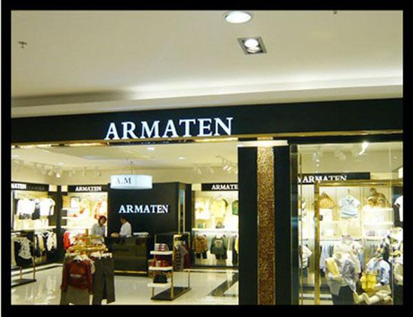 阿迈蒂尼童装品牌店铺形象