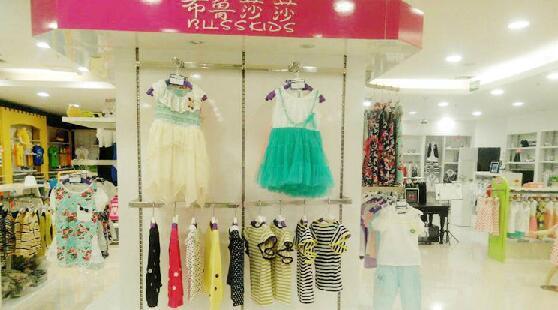 布鲁莎莎童装品牌店铺形象