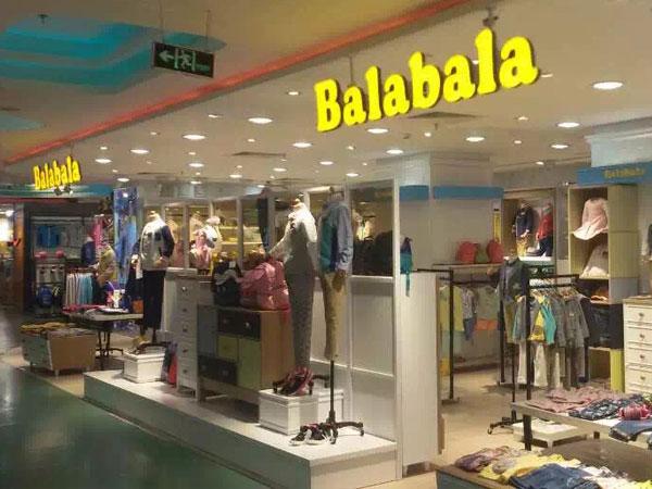 巴拉巴拉童装品牌店铺形象