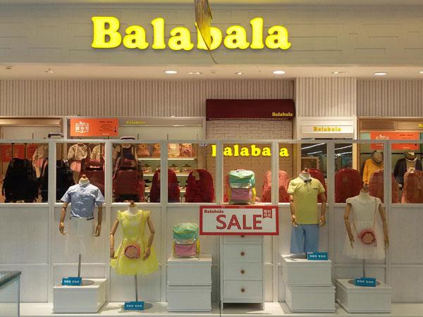 巴拉巴拉童裝品牌店鋪形象
