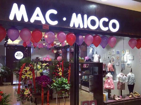 MACMIOCO店铺形象(0)