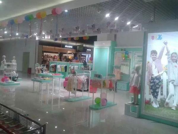 芭乐兔童装品牌店铺形象