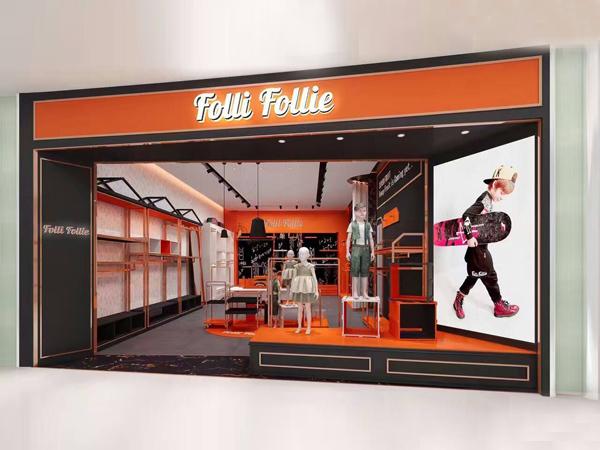 芙麗芙麗童裝品牌店鋪形象
