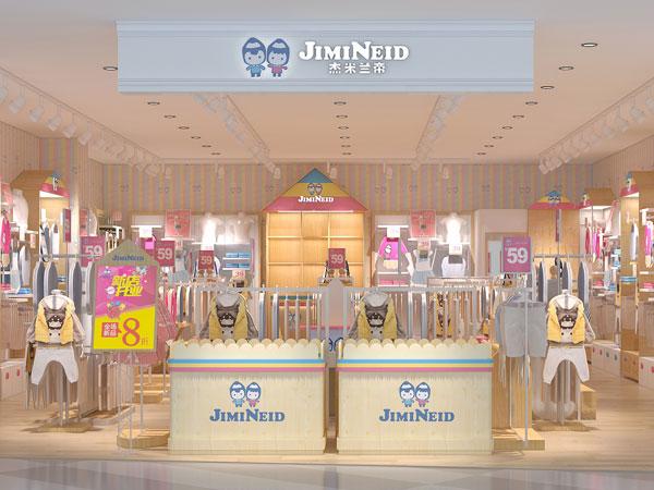 杰米兰帝店铺形象(0)