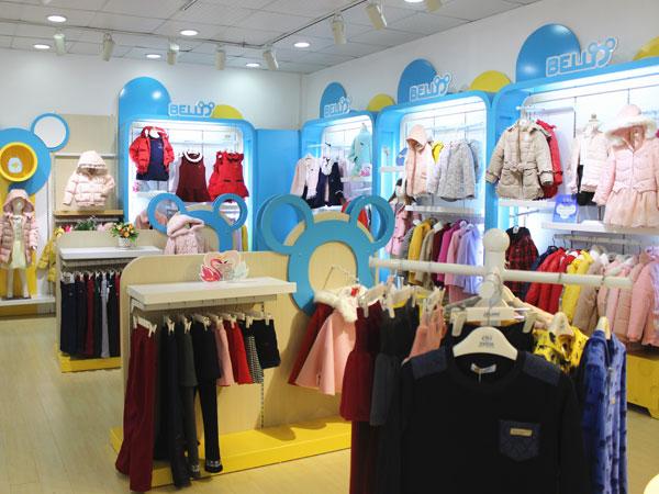 贝乐鼠童装品牌店铺形象