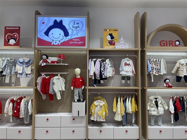 阿路和如童装品牌店铺形象