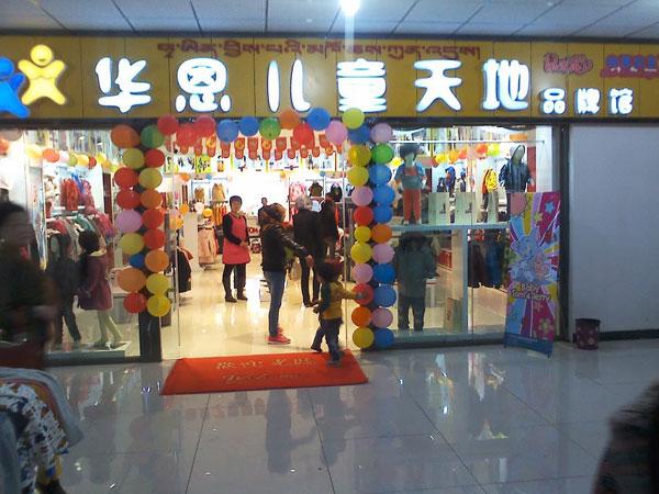 猫和老鼠童装品牌店铺形象