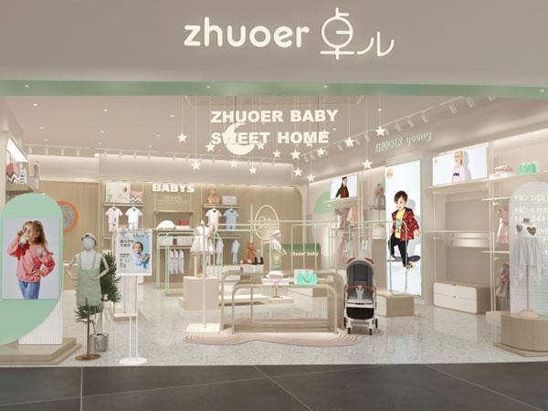 卓儿童装品牌店铺形象