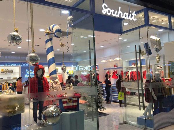 水孩儿童装品牌店铺形象