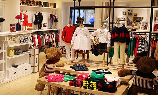 衣衣熊童装店铺