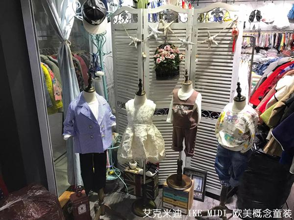 艾克米迪童装品牌店铺形象