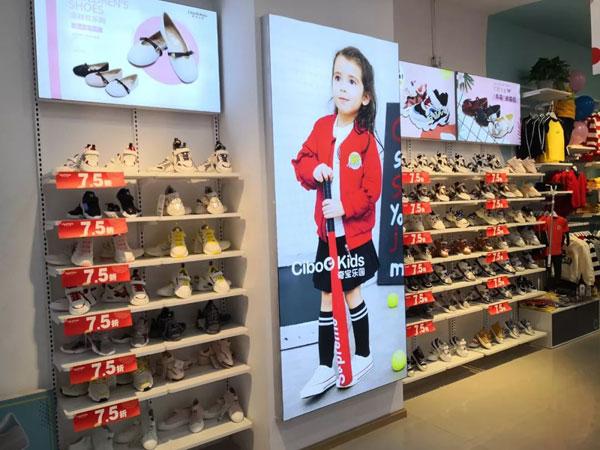 奇宝乐园婴幼童实体店面