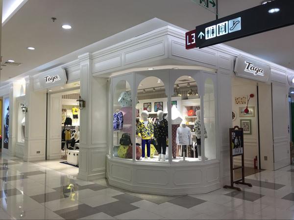 TAGA童装品牌店铺形象