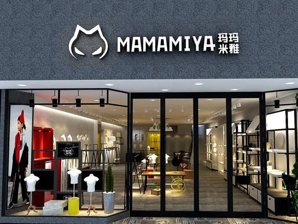 玛玛米雅童装品牌店铺形象