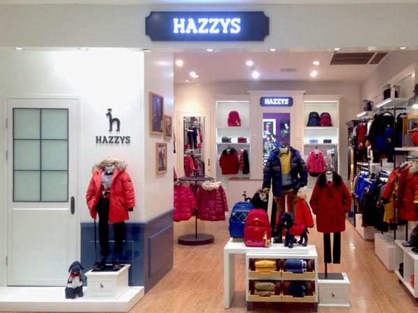 哈吉斯童装品牌店铺形象