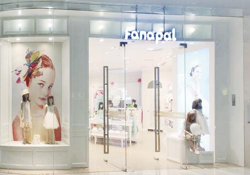 法纳贝儿童装品牌店铺形象