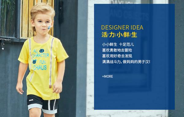 雀氏婴童用品品牌店铺形象