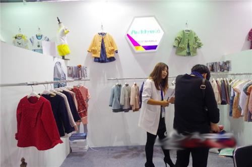 安蒂宝贝店铺形象(3)