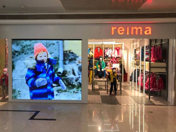 瑞衣玛童装品牌店铺形象