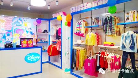 巴啦啦小魔仙童装品牌店铺形象