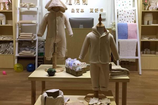 植棉制童装品牌店铺形象