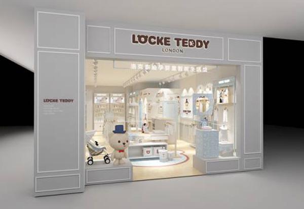 洛克泰迪童装品牌店铺形象