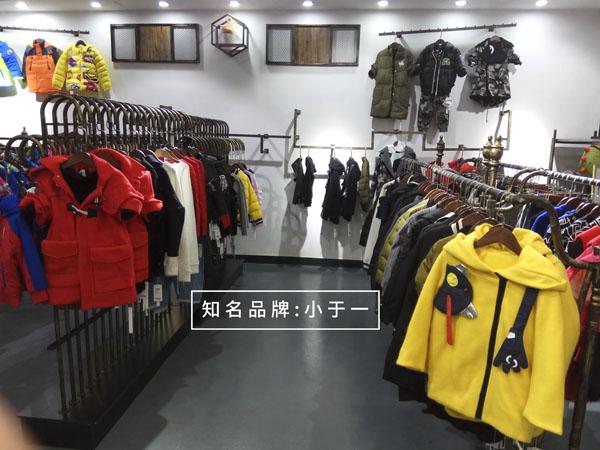 皮咖丘童装品牌店铺形象