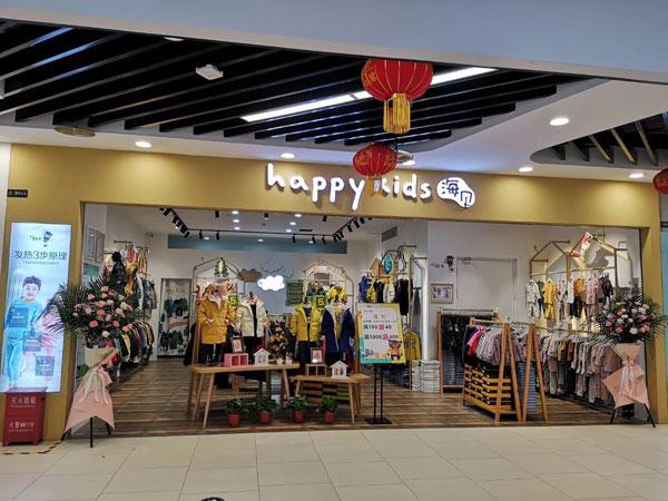 海贝童装品牌店铺形象