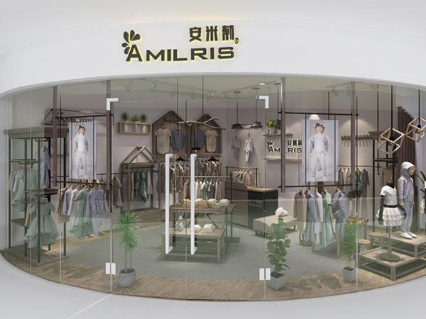 安米莉童装品牌店铺形象