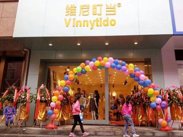 维尼叮当童装苹果彩票效益平台店铺形象