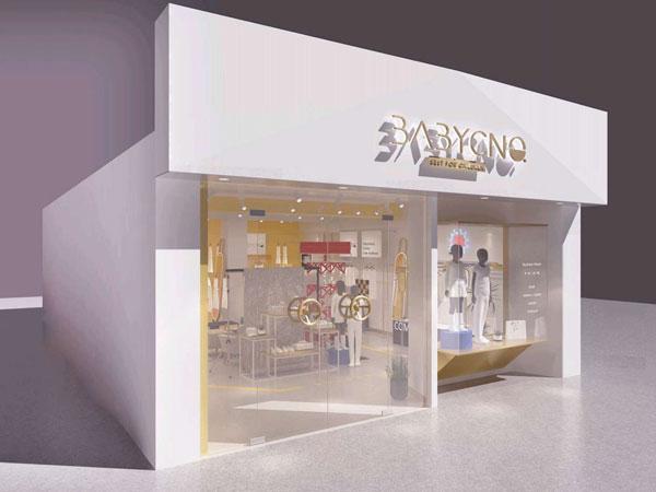 BABYCNQ童裝品牌店鋪形象