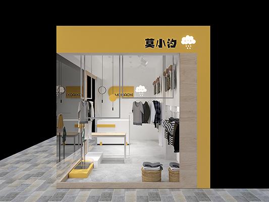 莫小汐童裝品牌店鋪形象