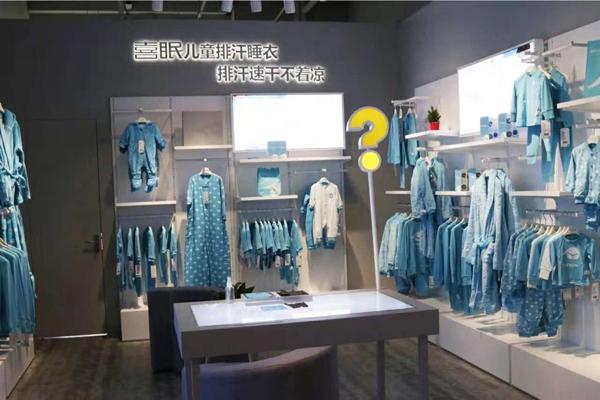 小藍象童裝品牌店鋪形象
