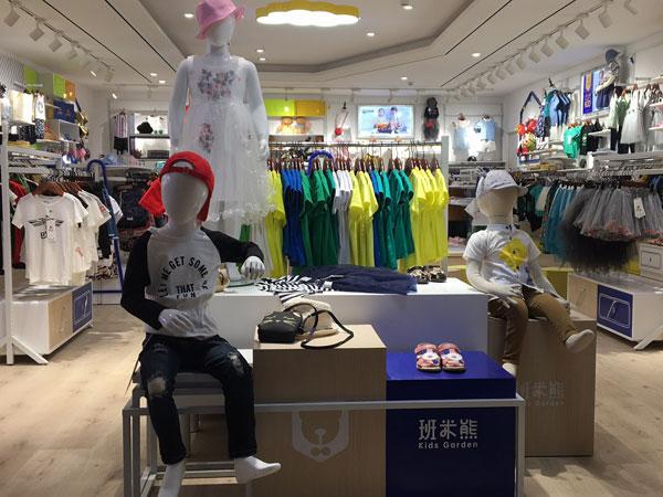 班米熊童装品牌店铺形象