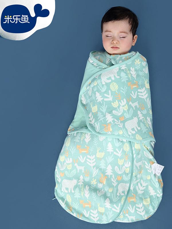 米樂魚童裝品牌店鋪形象