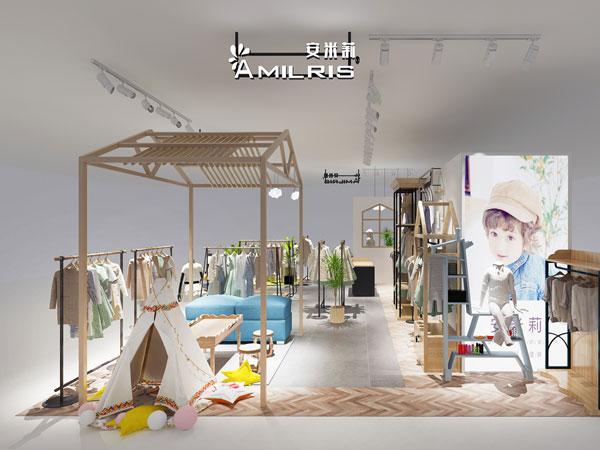 安米莉童裝品牌店鋪形象
