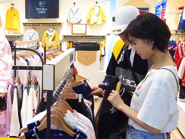 巴柯拉w88老虎机客户端品牌店铺形象
