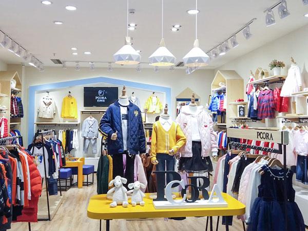 巴柯拉童裝品牌店鋪形象