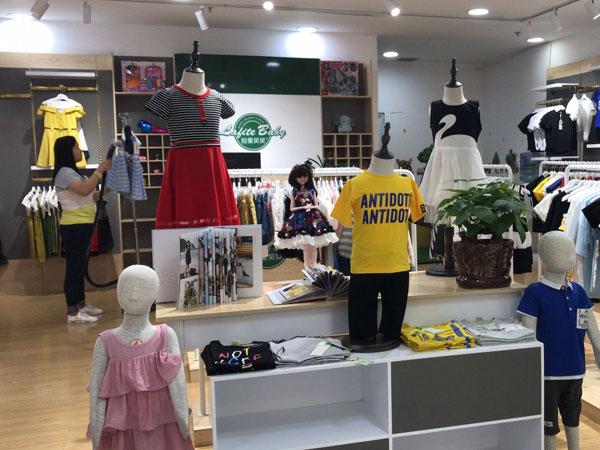 拉斐贝贝童装品牌店铺形象