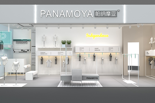 帕纳摩亚店铺形象(3)