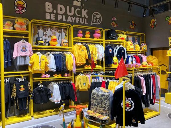 小黄鸭童装品牌店铺形象