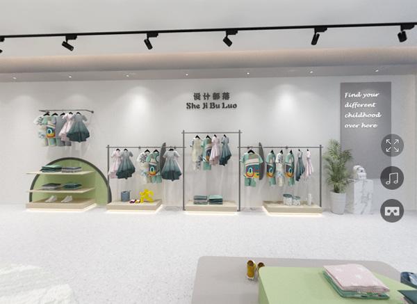 设计部落店铺形象(3)