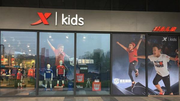 特步兒童童裝品牌店鋪形象