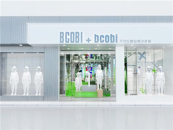 BCOBI不可比喻童装店铺效果图