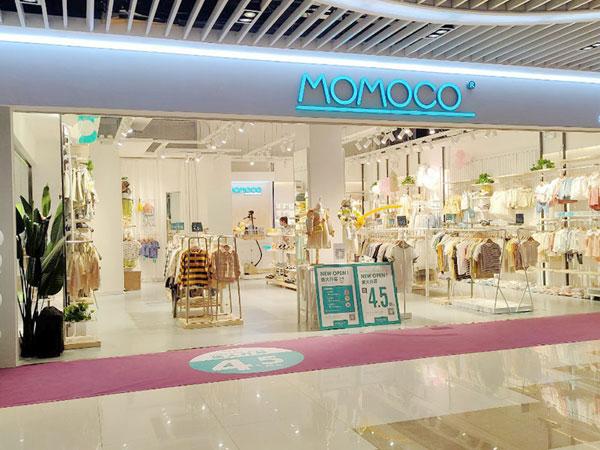 玛米玛卡童装品牌店铺形象