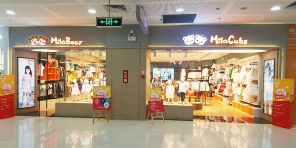 米拉熊店铺形象(2)