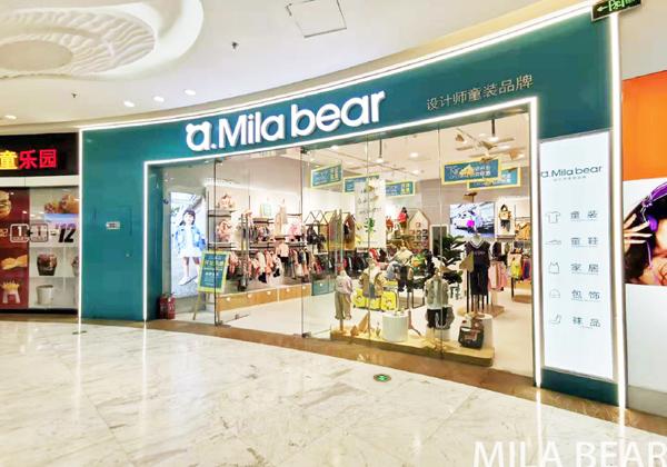 米拉熊店铺形象(3)